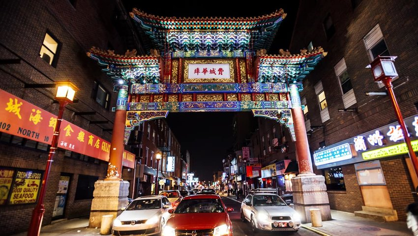 Friendship Gate - Chinatown, Philadelphia