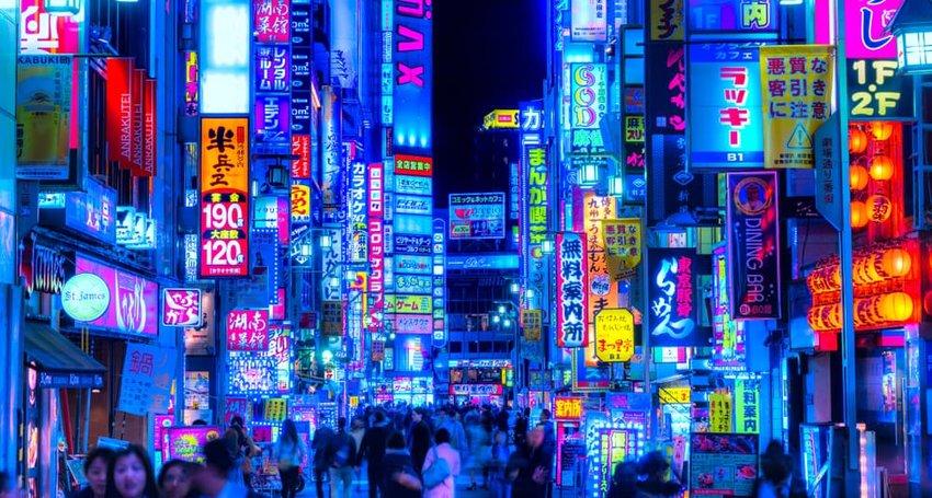 Billboards in Shinjuku's Kabuki-cho district, Tokyo, Japan