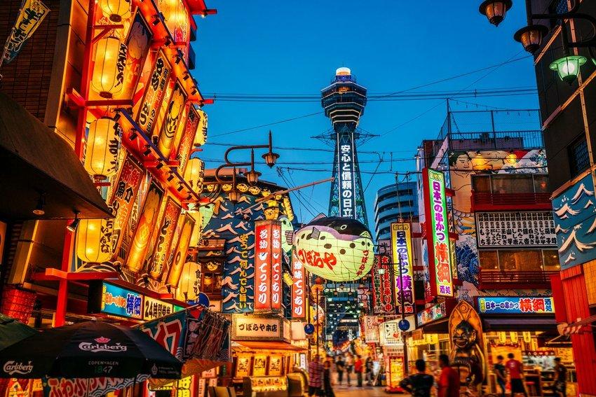 Photo of Osaka at night