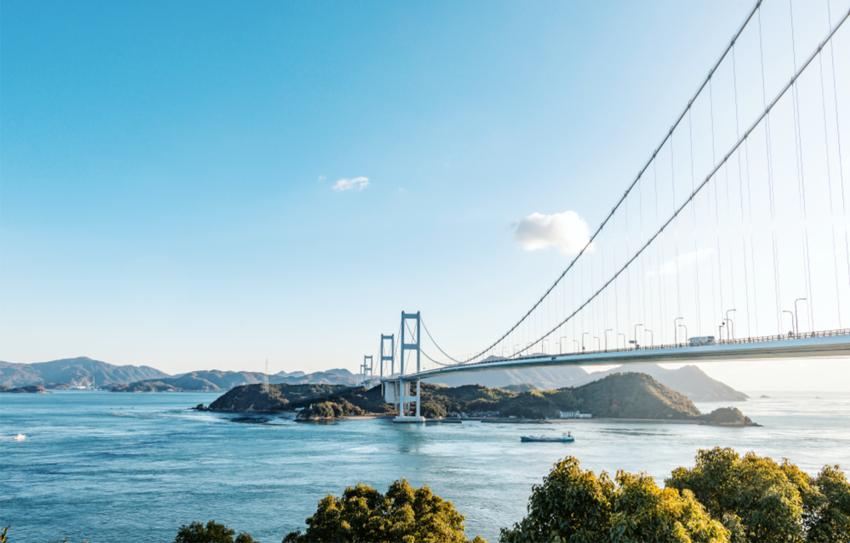 Kurushima Kaikyo Bridge in Ehime, Japan