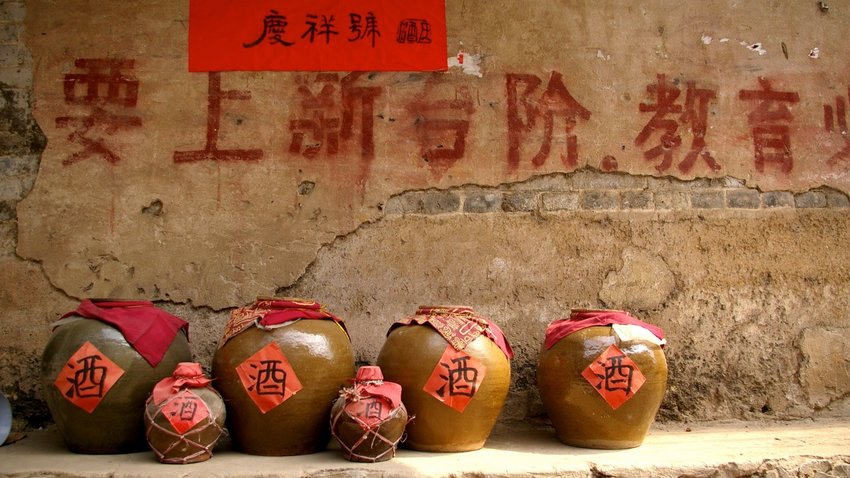 Old Chinese wine bottles